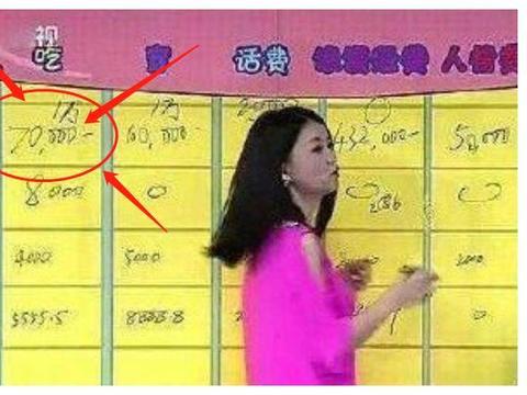 王岳伦为李湘做三明治,看清里面配菜,怪不得一月要花7万伙食费