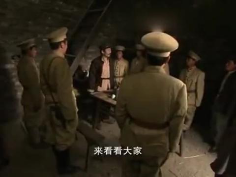 《铁道游击队》沙沟炮楼成飞虎队据点,帮忙护送零号首长过铁路