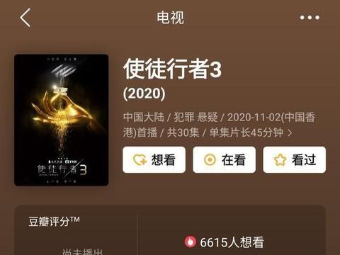 《使徒行者3》刚定档,林峯又官宣新剧,女主还是刘涛,有cp感吗