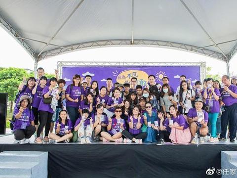 ITP卫教大使任家萱参与健走活动  为紫斑患者带来善意和鼓励