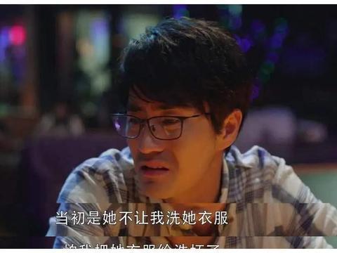 同样演渣男,为何杨玏和郑恺风评差那么多?网友:本色出演的区别