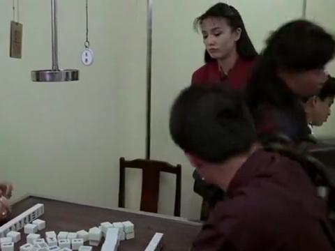《龙虎戏凤》郑裕玲打麻将把把和牌,对面三人不干了要揍她