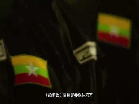 《使徒行者》缅甸与香港警方合作反恐行动,差点被团灭