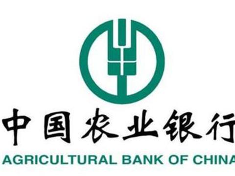 农行汉中分行多措并举深入开展清廉金融文化建设工作