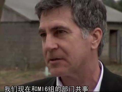 《绝密特勤队》:男子否认参与过恐怖活动,自己一脸的茫然