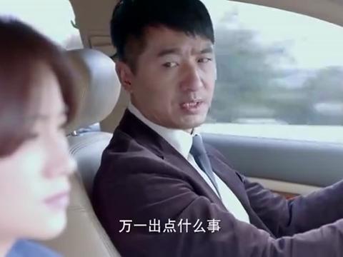 男子经常往医院跑,没办法陪伴媳妇,幸好有个贴心的老婆