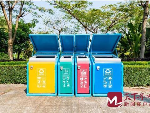 济南今年投3.67亿元推进垃圾分类 9月30日前实现社区全覆盖