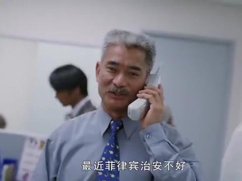 《怒吼狂花》公司账目亏空千万,吴家丽调查遇危机,杀手频现