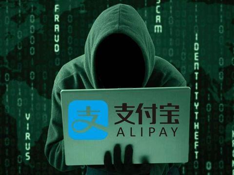 支付宝安全性如何?3位黑客节目中入侵支付宝,屏幕却弹出30个字