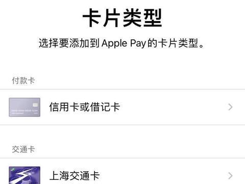 Apple Pay已支持天津公交卡;惠普发布AMD商务本