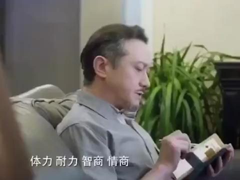 《微微一笑很倾城》杨洋:你爸爸大概觉得早点变出两个外孙也不错