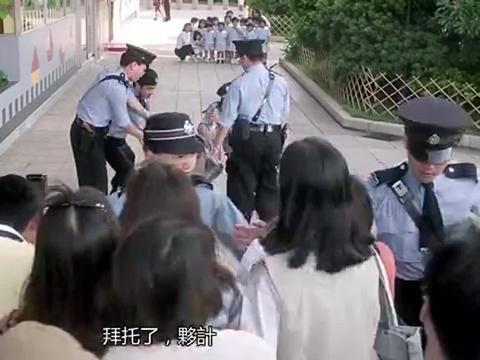 《阳光警察》冯德伦当警察出名了,想当大明星找雷宇扬准备出道