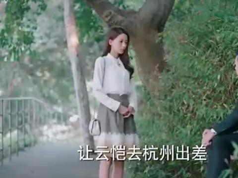 因为遇见你:李云恺父亲跟张果果谈心,同意了他俩的婚事