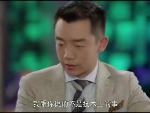 心机女挑拨离间,郑恺杨子姗和好如初!