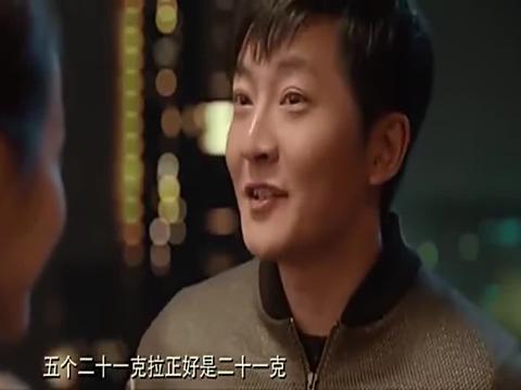 21克拉:从这里就能看出来,郭京飞已经很喜欢热巴了