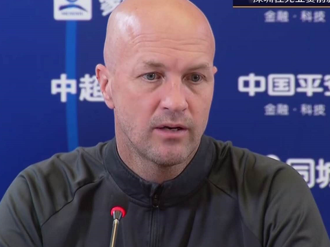 深圳新帅目标击败鲁能,点出对手最大威胁,外援解释婉拒国家队