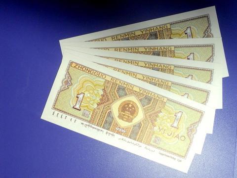 """一角纸币上有这""""两字母""""的别拿去找零,一张能当15元使用!"""