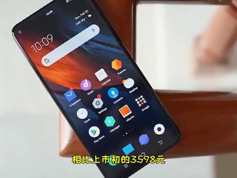 即便降价也不推荐的骁龙865手机,虽然配置优秀,但有更好的选择