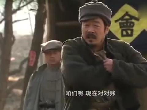 《铁道游击队》王强当众念红黑账,汉奸保长可要悠着点