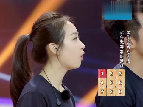 刘晓宇对战丁川,进行篮筐连线抢夺战,贾乃亮:这两孩子真轴