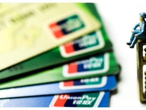 银行卡被盗刷10万!浙江姑娘冷静后一个操作,银行连利息都要赔