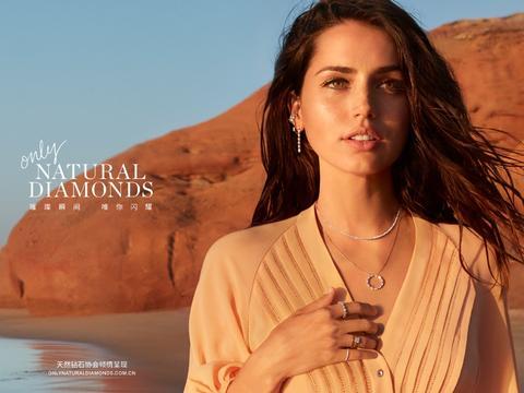 安娜·德·阿玛斯倾情领衔天然钻石协会首个好莱坞明星宣传推广