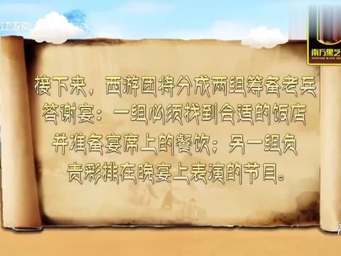 谢娜岳云鹏合唱《南泥湾》,周迅沉浸在美妙的歌声里
