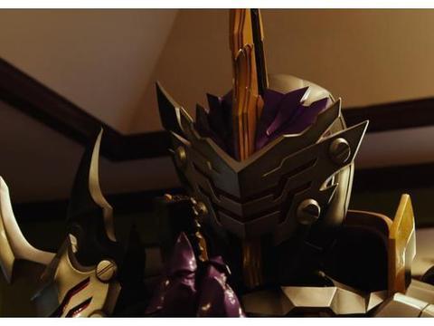 假面骑士王剑身份引热议 紫色BOSS骑士 疑似前代saber