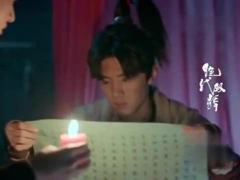 《绝代双骄》江小鱼揭秘一代大侠欧阳亭的丑闻意外获得五绝秘笈
