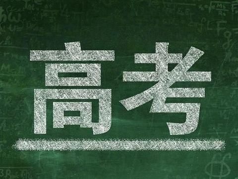 河南省内20所高校文理科投档线排名分享,这三所大学稳居前三名!
