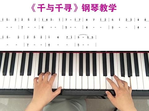 """宫崎骏《千与千寻》钢琴版,女孩,请珍惜你身边的""""无脸人"""""""