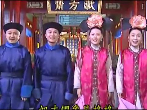 小燕子一行人重返漱芳斋,奴婢们高兴坏了,忽视皇帝给小燕子请安