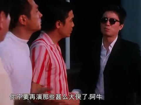 《精装难兄难弟》黄子华穿越三十年前,拍的电影只有王晶欣赏