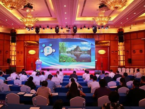 2020肇庆新区 鼎湖区电子信息产业招商推介会在深圳圆满举办