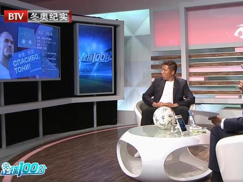京媒嘉宾:国安上港呈现最强中场对决 没必要挑争冠组对手