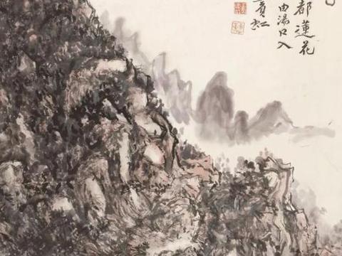 陈佩秋:黄宾虹根本不会画画,他的画曾经送人都没人要