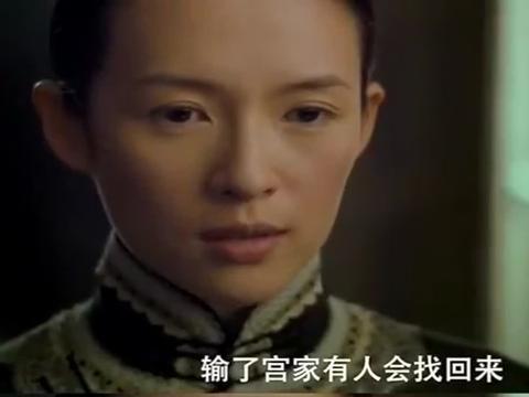 《一代宗师》章子怡:该办的事,天打雷劈也得办!