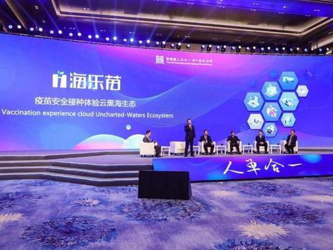 姜奇平:开启自创,锚定同进化,解码海尔黑海生态