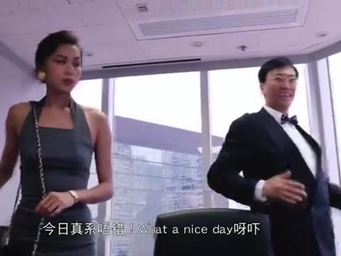《黄蜂尾后针》郑裕玲开会迟到1小时,强势怼同事,怼老板