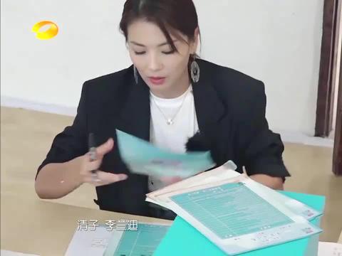 张翰花式为难阚清子,导致她考核得了0分,刘涛严格批评