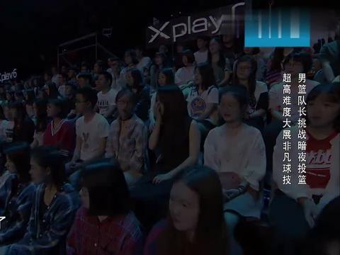 中国篮球队长刘炜,挑战灯光全灭投篮,竟全部投中,宋茜都惊呆了