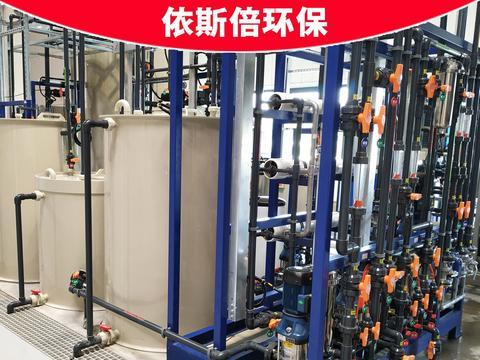华东电子半导体污水处理设备公司