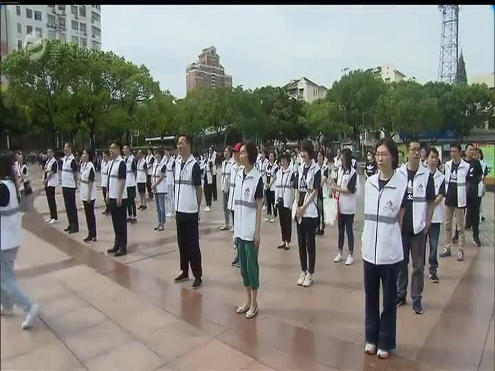 奉贤区举行第七次全国人口普查宣传月启动仪式