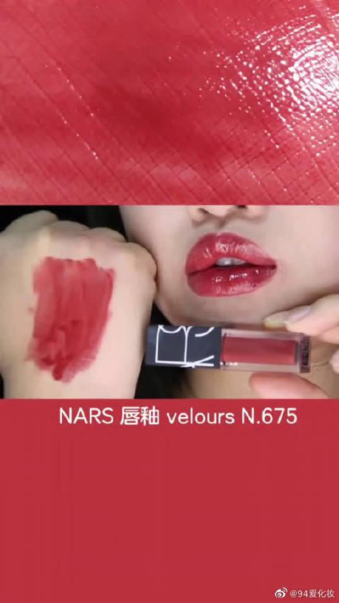 NARS唇釉试色,这水光红也太滋润了,前男友见了都夸好看!!