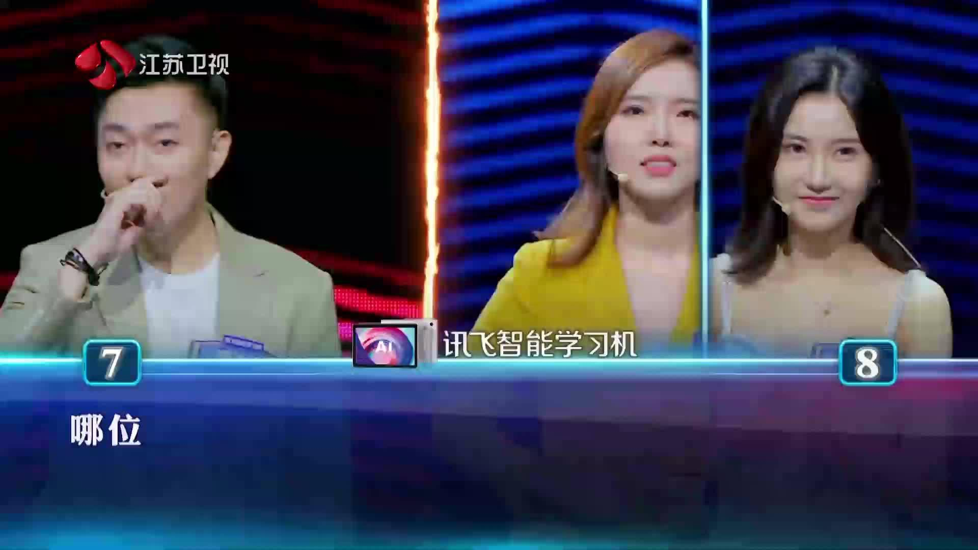 濮小博对战在场两位女将!输了比赛赢了心,值了!