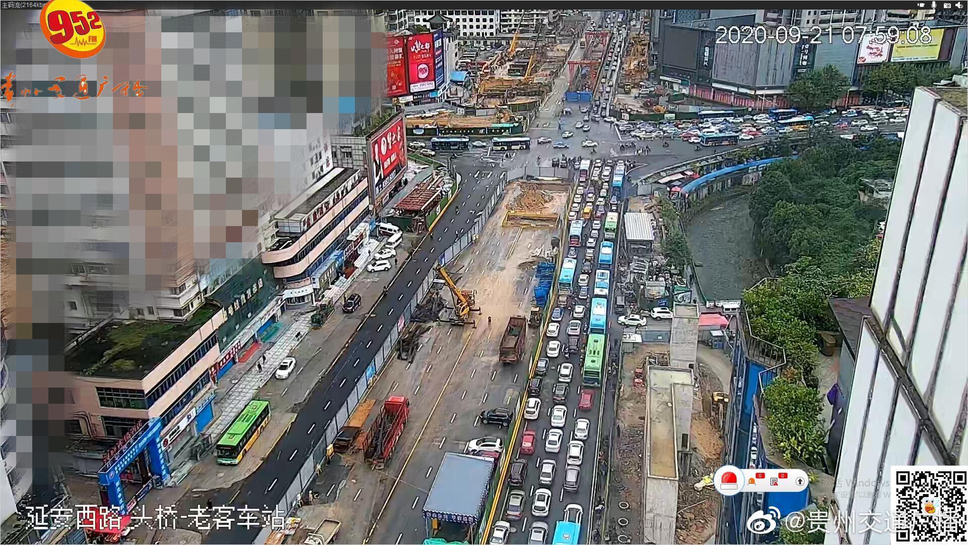 延安西路,头桥往老客车站车多缓行,目前尾车排到头桥公交车站……