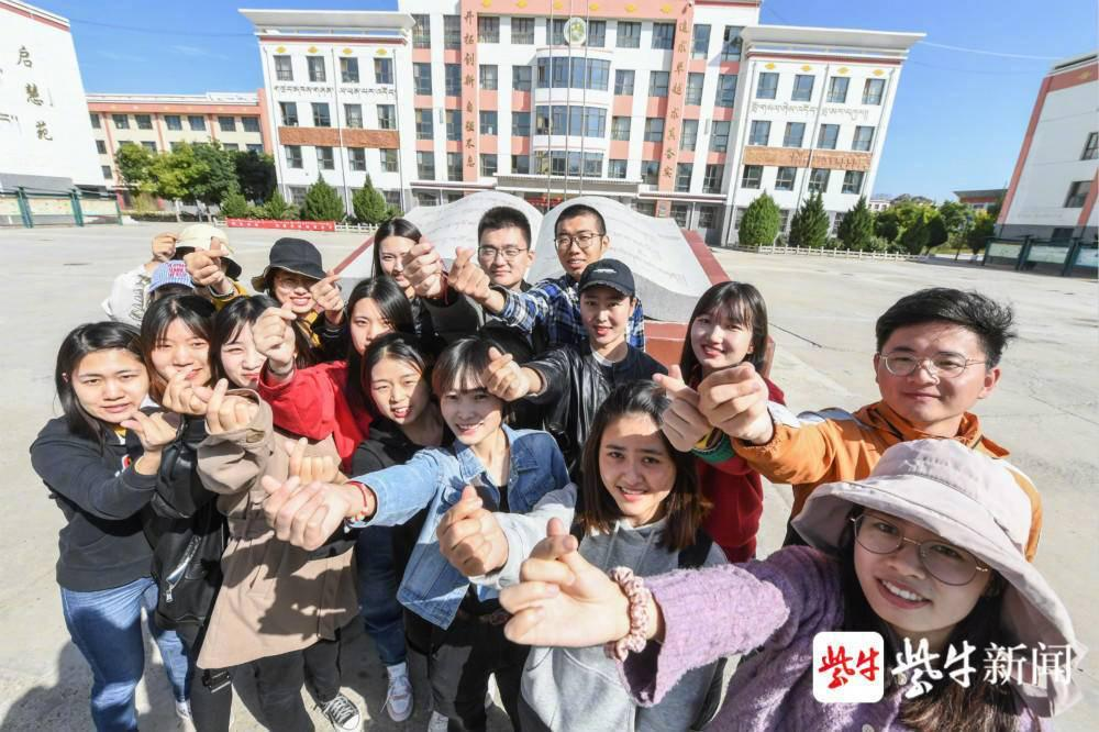 江苏师生海南州支教,守护孩子们心中的梦想