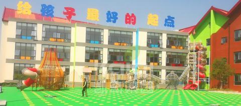 """喜迎开学季""""中国凯奇学前教育研究中心""""助力学前教育事业发展"""