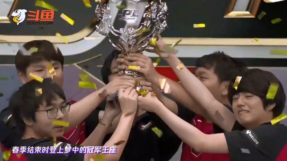 四面楚歌-JDG斗鱼S10应援