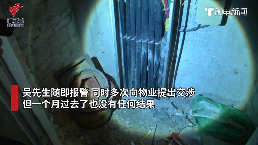 自有产权车位不让装充电桩?广州一业主车位装充电桩竟被剪断电线
